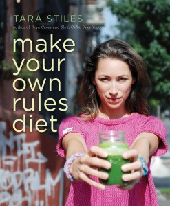 Tara Stiles book cover, by Healthista.com
