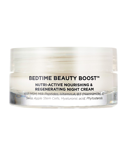 Oskia bedtime beauty boost, Abigail James My Natural Beauty Essentials by healthista